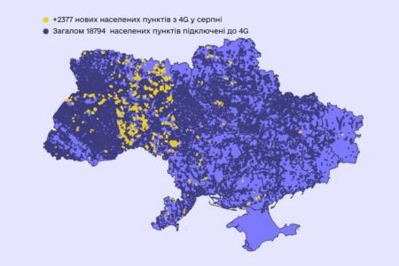 Минцифры: За август к 4G подключили 2377 населенных пунктов Украины — это рекорд текущего года