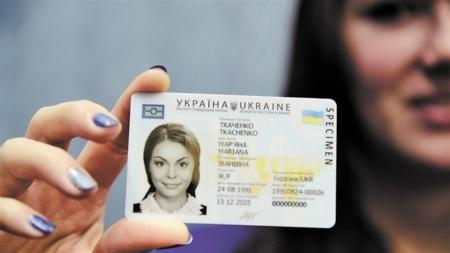 Кабмин Украины утвердил новые бланки водительских прав и свидетельств о регистрации ТС, теперь там будут указывать группу крови, согласие на донорство и экостандарт
