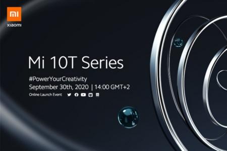 Официально: Xiaomi Mi 10T, Mi 10T Pro и Mi 10T Lite представят 30 сентября