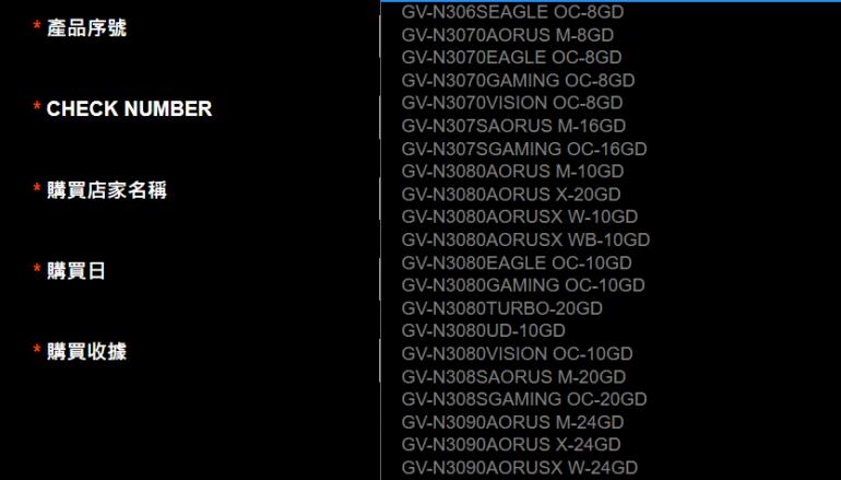 Gigabyte случайно подтвердила выход видеокарт GeForce RTX 3060 с 8 ГБ памяти, RTX 3070 с 16 ГБ памяти и RTX 3080 с 20 ГБ памяти