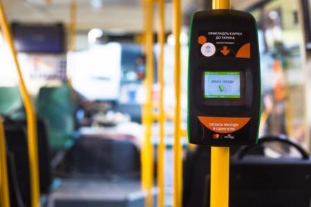 Киевский перевозчик, Mastercard и «Укргазбанк» представили «ПИК» — решение для бесконтактной оплаты проезда в маршрутках