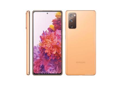 Смартфон Samsung Galaxy S20 Fan Edition засветился на сайте Samsung Philippines