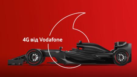 Vodafone запустил 4G-сеть в диапазоне LTE 900 МГц в Киевской области