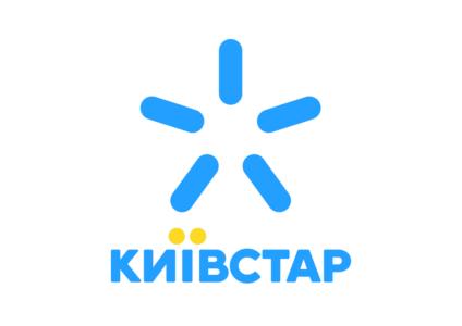 «Киевстар» увеличил покрытие 4G в 176 населённых пунктах 9 областей