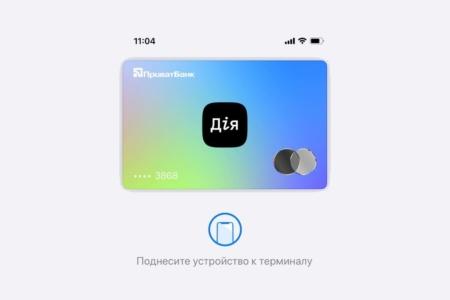 ПриватБанк добавил новый набор обложек для карт в Apple и Google Pay в стилистике приложения «Дія»