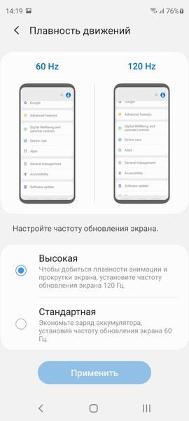 Обзор смартфона Samsung Galaxy S20 FE