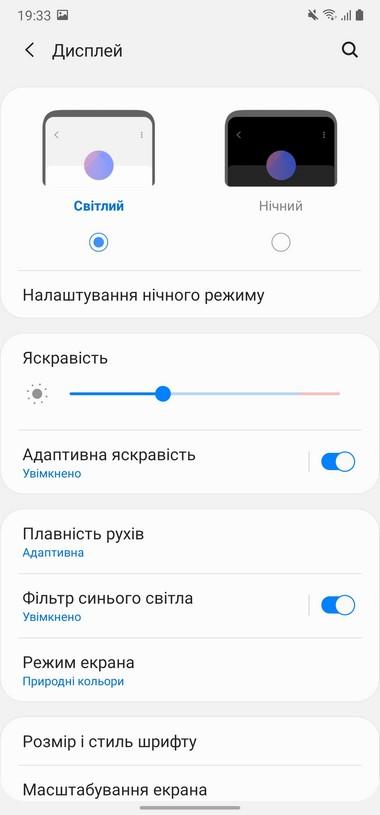 Обзор Galaxy Note20 Ultra