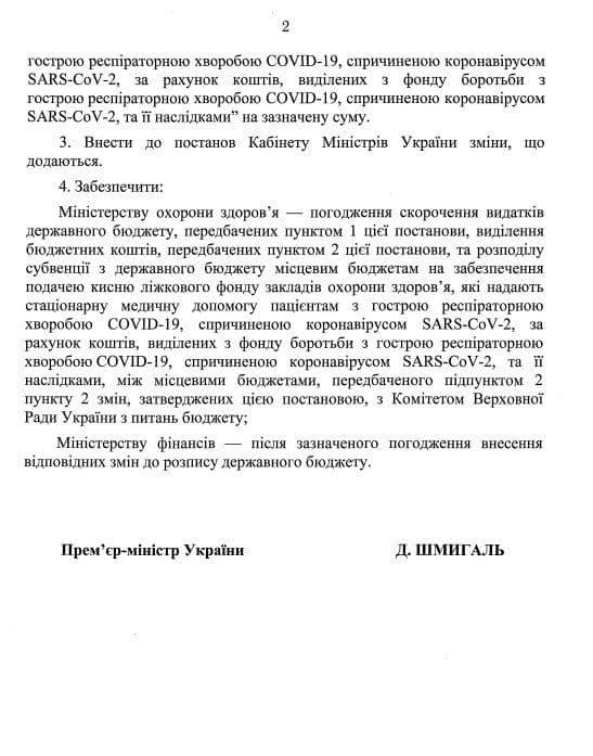 5G в Украине — уже в 2022 году. Кабмин утвердил план внедрения технологии сетей пятого поколения