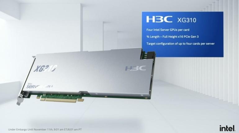 Intel анонсировала дискретную серверную видеокарту H3C XG310 с четырьмя GPU на базе микроархитектуры Xe-LP