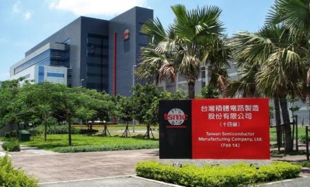 TSMC закончила строительство фабрики, которая в 2022 году начнёт выпуск 3-нм продукции