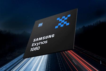 На следующей неделе Samsung представит 5-нм SoC Exynos 1080 — аппаратный базис смартфонов Galaxy S21