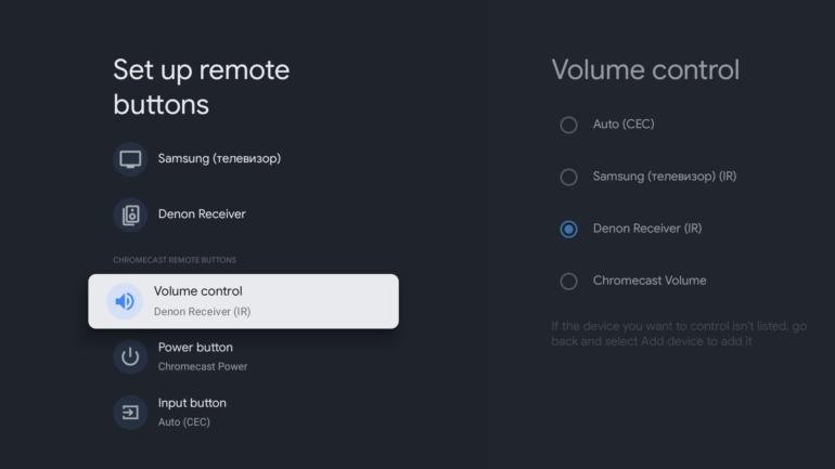 Обзор медиаплеера Chromecast with Google TV