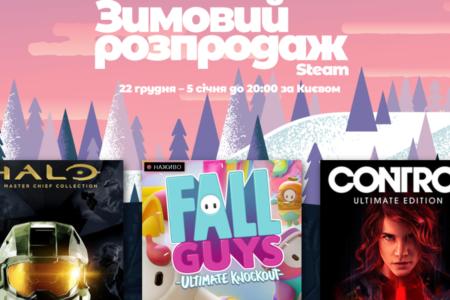 В Steam стартовала ежегодная зимняя распродажа и голосование за номинантов на премию Steam Awards 2020