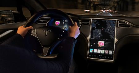 Программное обновление 2020.48.5 для электромобилей Tesla улучшило навигацию, работу с сообщениями и добавило новые функции