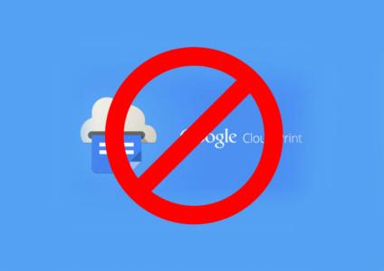Google прекращает поддержку сервиса Cloud Print с 1 января