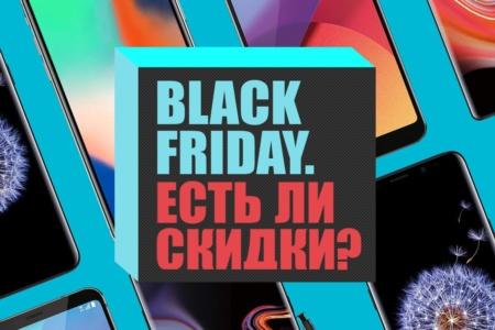 «34 млн покупок более чем на 8 млрд гривен». ПриватБанк раскрыл данные о тратах своих клиентов на распродажах в «Чёрную пятницу»