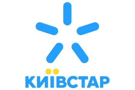 «Киевстар» увеличил покрытие сети 4G в 578 населённых пунктах четырёх областей Украины