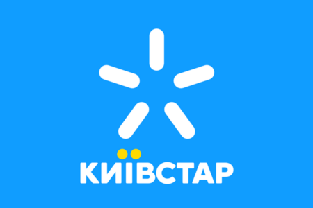 Сегодня «Киевстару» исполнилось 23 года, за это время оператор вложил в телеком-отрасль Украины $5,4 млрд инвестиций (и другие результаты)