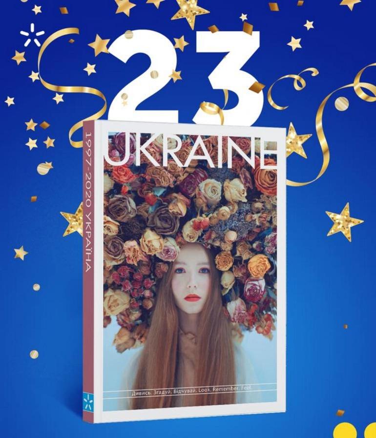 """Сегодня """"Киевстару"""" исполнилось 23 года, за это время оператор вложил в телеком-отрасль Украины $5,4 млрд инвестиций (и другие результаты)"""
