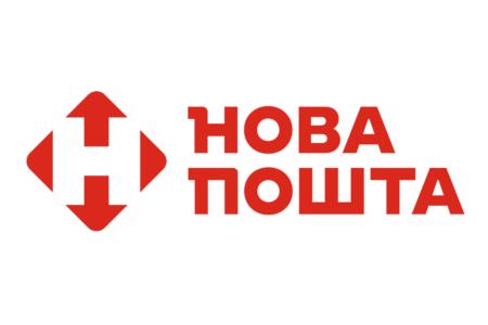 Таможня не даёт добро: «Нова пошта» предупреждает о задержках доставки международных посылок