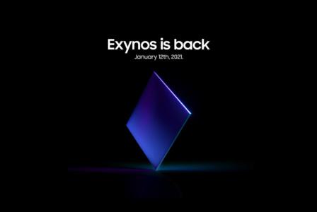 Процессор Exynos 2100 в тесте Geekbench 5 выступил на уровне Snapdragon 888