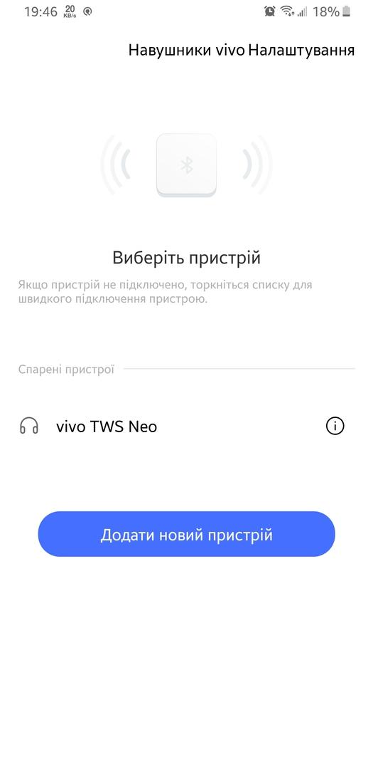 vivo TWS Neo - обзор беспроводных наушников
