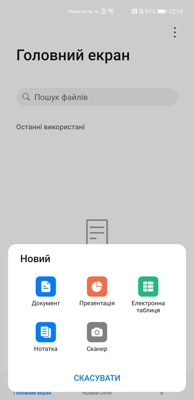 Huawei Mate 40 Pro – запретный флагман