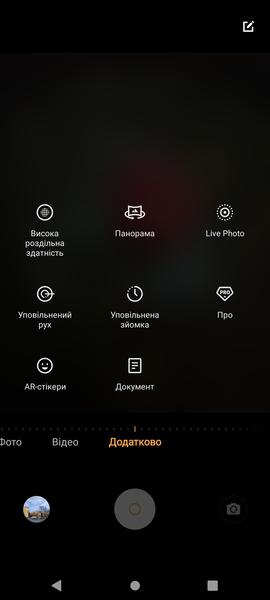 Обзор смартфона vivo V20