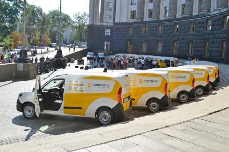 «Укрпошта» закупит почти 2000 автомобилей для передвижных отделений по всей территории Украины