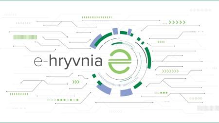 Минцифра будет сотрудничать со Stellar Development Foundation в области виртуальных активов и разработке цифровой гривны