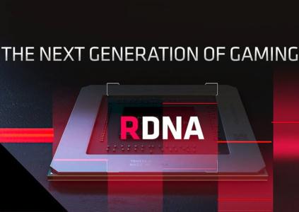 GPU AMD Navi 31 может стать первым многочиповым графическим решением с 10240 потоковых процессоров и производительностью около 37 терафлопс