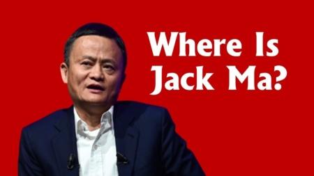 СМИ заявили об исчезновении Джека Ма — в конце октября 2020-го основатель Alibaba раскритиковал власти Китая и с тех пор не появлялся на публике