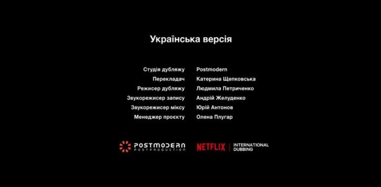 «Outside the Wire» — фантастичний бойовик про роботів і андроїдів з Ентоні Макі — вийшов на Netflix одразу з українським дубляжем та субтитрами