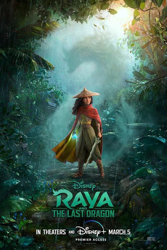Disney опубликовала полноценный трейлер мультфильма «Райя и последний дракон» / Raya and the Last Dragon (премьера - 5 марта 2021 года)
