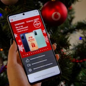Vodafone Retail: В Топ-10 самых популярных смартфонов «под елку» вошли сразу четыре Samsung, три Xiaomi и две Nokia