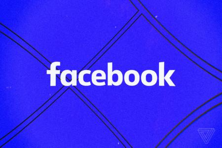 Facebook работает над конкурентом аудио социальной сети Clubhouse