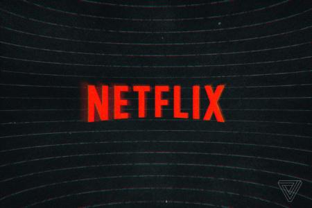 Netflix на Android будет автоматически загружать контент в зависимости от предпочтений пользователя