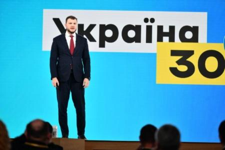 Владислав Криклій: «Локалізація виробництва електромобілів в Україні забезпечить нові робочі місця та збільшення частки автовиробництва у ВВП»