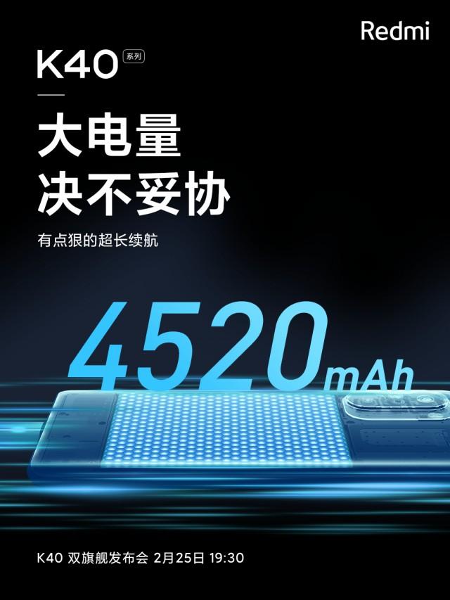 Серия Redmi K40 получит батареи ёмкостью 4520 мАч и ограниченную версию с узоров в стиле дамасской стали