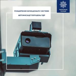 МВС: За перший тиждень роботи камера з фіксацією порушень проїзду смугою громадського транспорту зафіксувала 1350 порушників