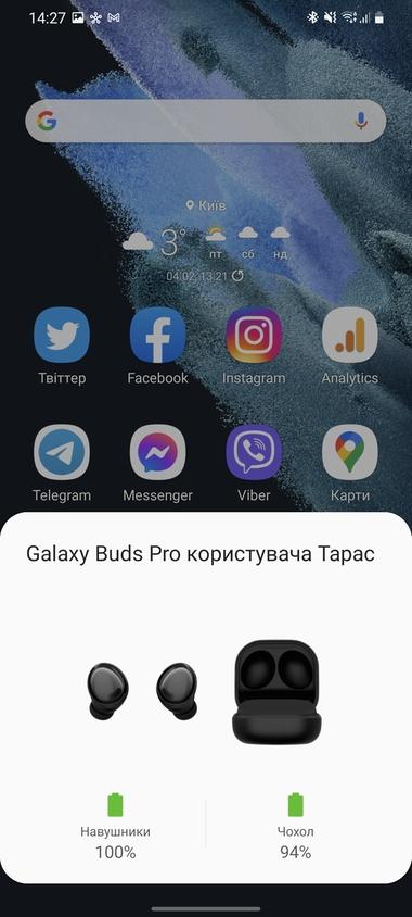Обзор Galaxy Buds Pro