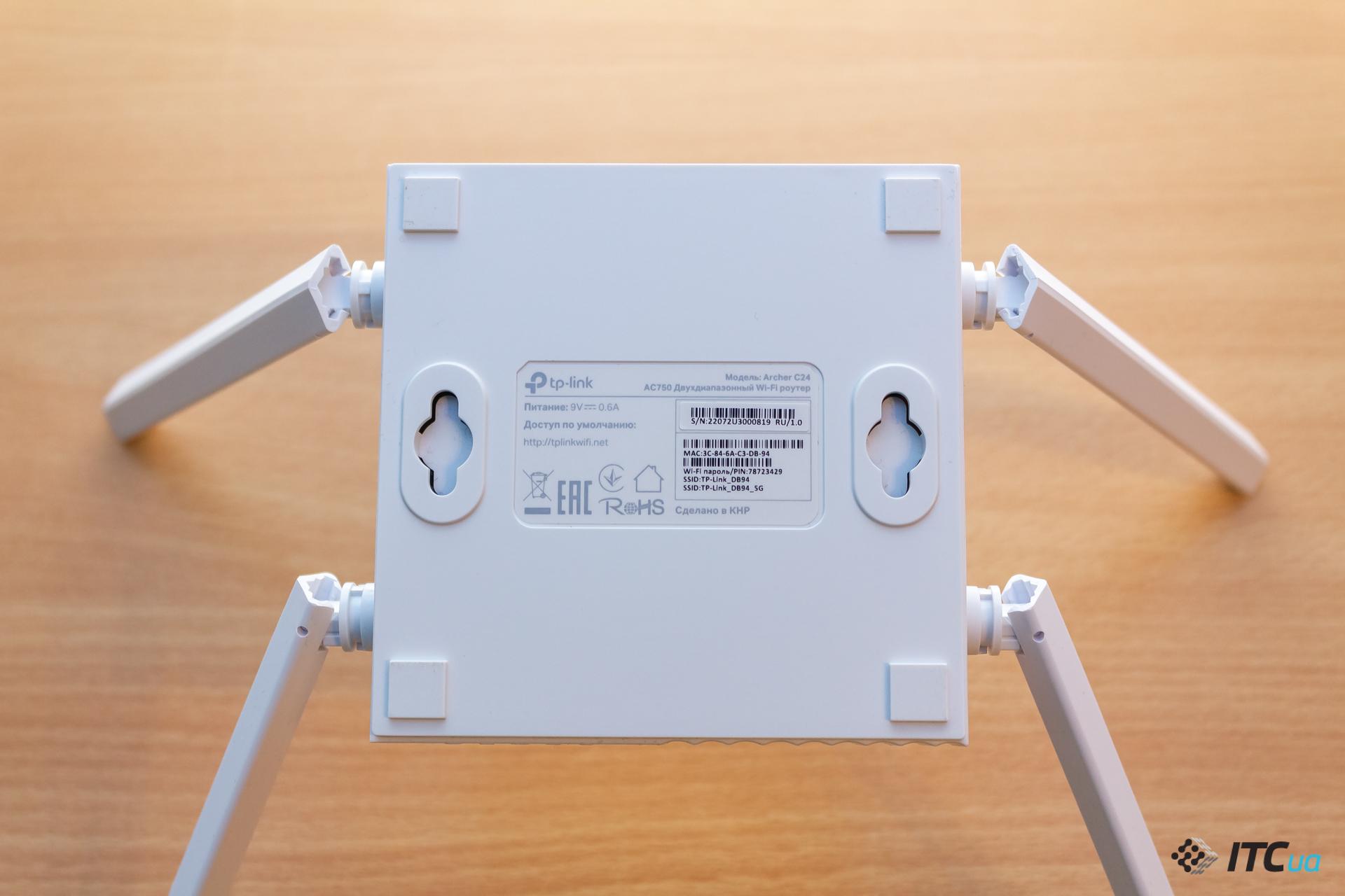 Обзор роутера TP-Link Archer C24