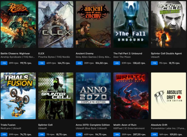 В Epic Games Store началась весенняя распродажа со скидками до 75% и бесплатная раздача игры Creature in the Well