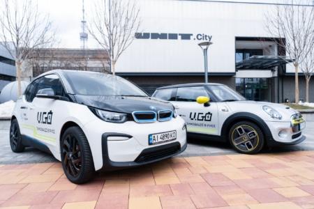UNIT.City спільно з BMW та MINI запустив у Києві каршерінговий сервіс електромобілів U.Go