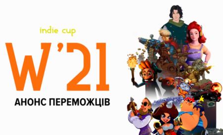 Переможці конкурсу Indie Cup W'21 та старт розпродажу в Humble Store