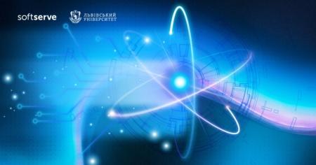SoftServe та ЛНУ ім. І. Франка запускають першу в Україні освітню програму з квантового програмування