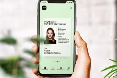 Уряд пропонує посилити кримінальну відповідальність за підроблення ковід-сертифікатів — штраф до 170 тис. грн або позбавлення волі до 3 років