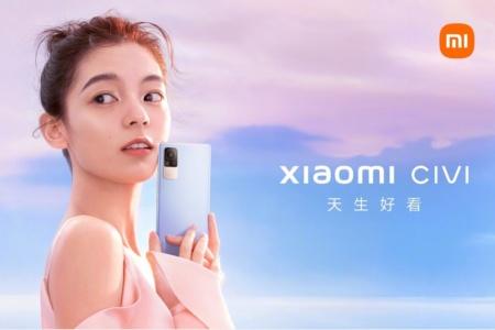 Xiaomi анонсировала селфифон CIVI — с Snapdragon 778G, OLED экраном 120 Гц и зарядкой 55 Вт