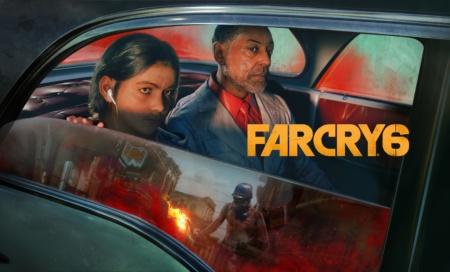 Far Cry 6: буэнос диас, герильяс