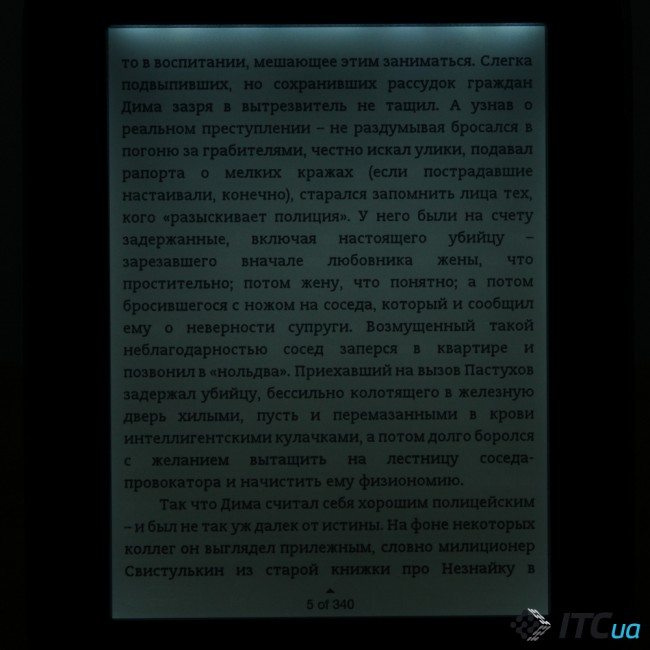 Обзор ридера Barnes and Noble NOOK Simple Touch with GlowLight
